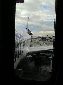 Tym samolotem dolecimy do Panamy :)